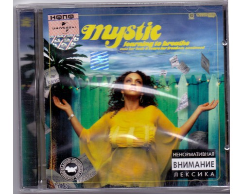 Mystic – Cuts For Luck & Scars For Freedom... (Learning To Breathe)
