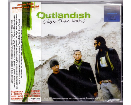 Outlandish ‎– Closer Than Veins
