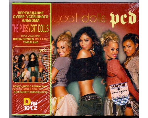 The Pussycat Dolls ‎– PCD (Deluxe Edition)