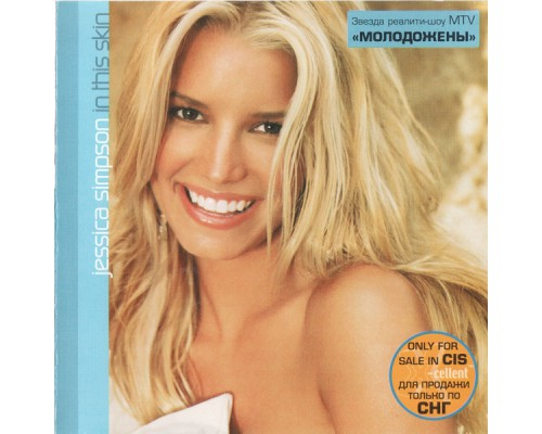 Jessica Simpson ‎– In This Skin