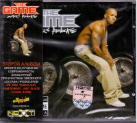 The Game ‎– Doctor's Advocate