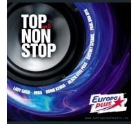 Various Artists (Сборник) - Top Non Stop Vol. 5