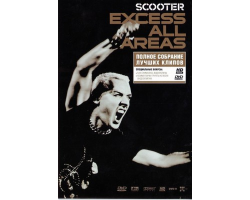 Scooter – Excess All Areas - The Videos