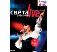 Света – Live [Сердце Мое] Концерт В Лужниках 28 марта 2009