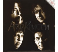 Агата Кристи ‎– Избранное. Скаzки (Deluxe Edition, Limited Edition) 4LP