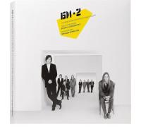 Би-2 – Би-2 и Симфонический Оркестр МВД России (Deluxe Edition, Limited Edition) 3LP