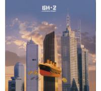 Би-2 – ...И Корабль Плывет 2LP