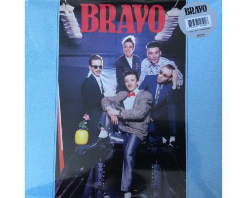 Браво – Bravo (Серый винил) LP