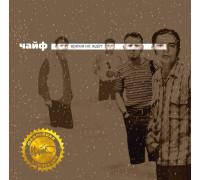Чайф – Время Не Ждёт LP