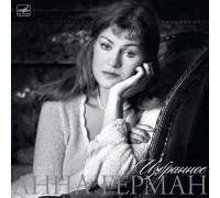 Анна Герман – Избранное (Limited Edition) LP