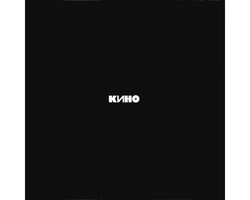 Кино – Кино (Черный альбом) LP