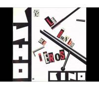 Кино – Последний Герой LP