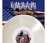 Комбинация – American Boy LP