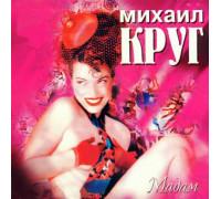 Михаил Круг – Мадам LP