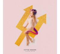 Куртки Кобейна – Куртки Кобейна (Transparent Vinyl) LP