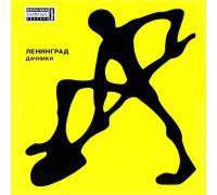 Ленинград – Дачники (Deluxe Edition) 2LP