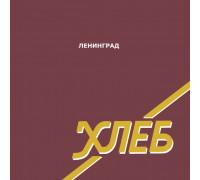 Ленинград – Хлеб LP