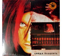 Линда – Плацента (Limited Edition) (Прозрачно-красный винил) LP
