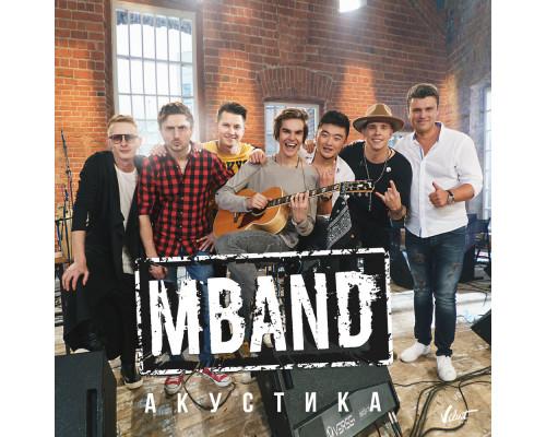 MBand – Акустика LP
