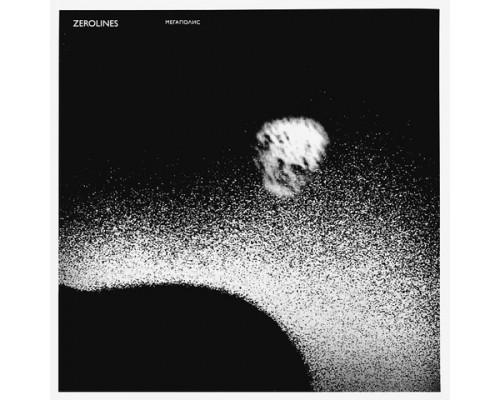 Мегаполис – Zerolines LP