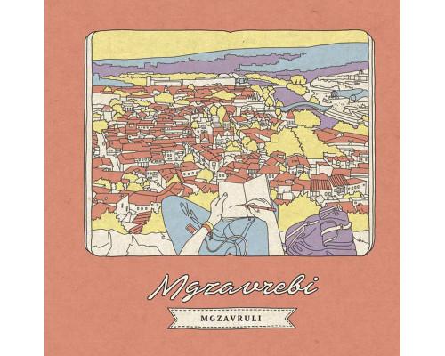Mgzavrebi – Мгзаврули LP