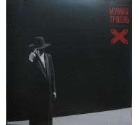 Мумий Тролль – Восток X Северозапад (Limited Edition) LP