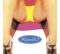Порт (812) – Порт (812) (Limited Edition) LP
