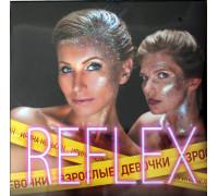 Reflex – Взрослые Девочки LP
