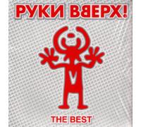 Руки Вверх – The Best LP