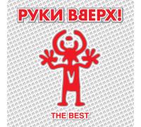 Руки Вверх – The Best (Прозрачно-красный винил) LP