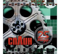 Сплин – 25-й Кадр LP