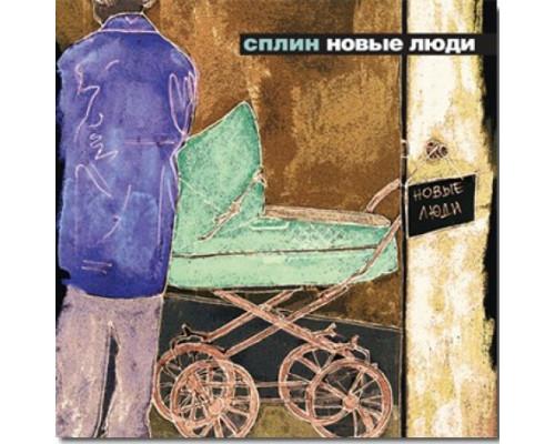 Сплин – Новые Люди LP