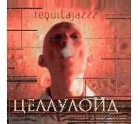 Tequilajazzz ‎– Целлулоид (Reissue) LP