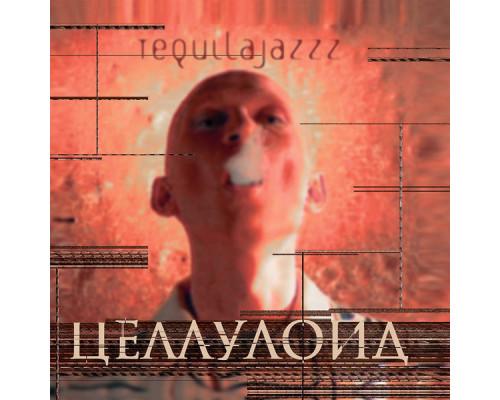 Tequilajazzz – Целлулоид (Reissue) LP