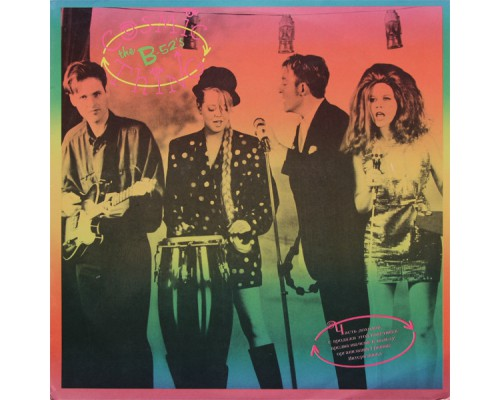 The B-52's ‎– Cosmic Thing LP