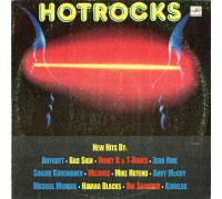 Various Artists (Сборник) – Hotrocks LP
