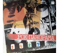 Various Artists (Сборник) – Рок-панорама-87-3 LP