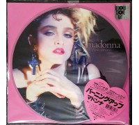 Madonna ‎– The First Album LP
