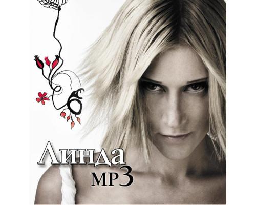Линда – MP3 Коллекция