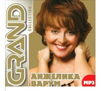 Анжелика Варум - Grand Collection MP3